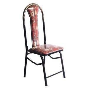 ghế gấp xuân hòa GS-12-01
