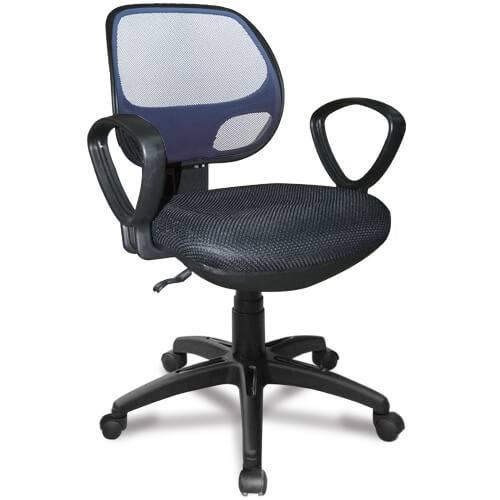 ghế lưới nhân viên đẹp giá rẻ